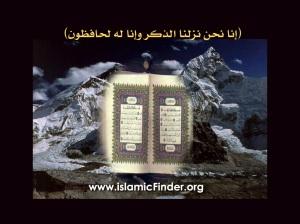 quran_1024_768
