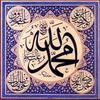 allah_134