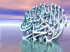 lailahailallah_m1