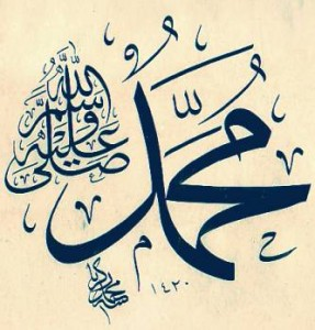 muhammad-saw3